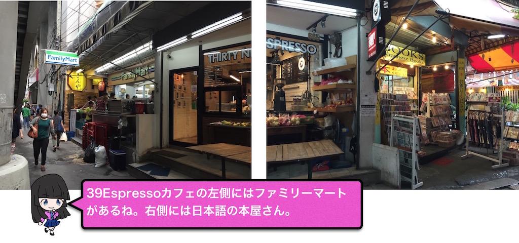 スクリーンショット 2016-08-04 20.34.37
