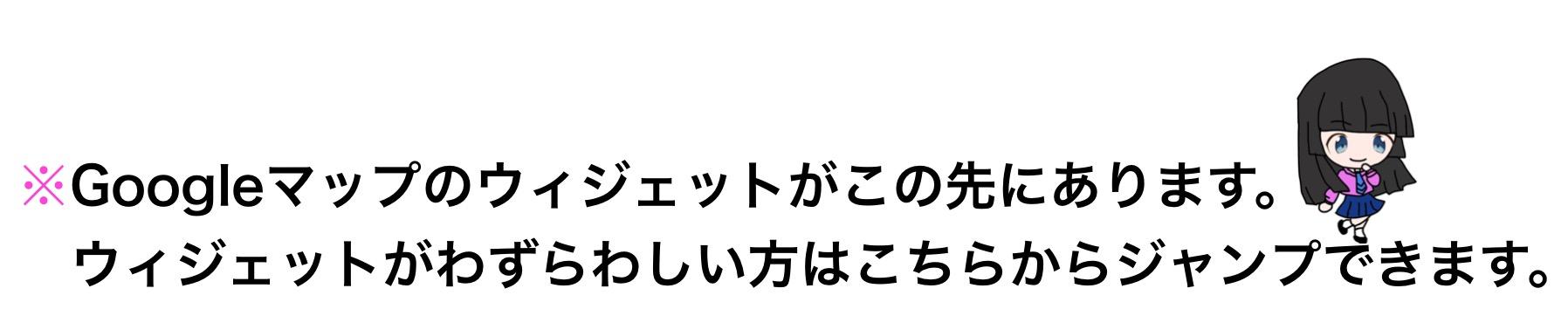 スクリーンショット 2016-08-04 21.37.20