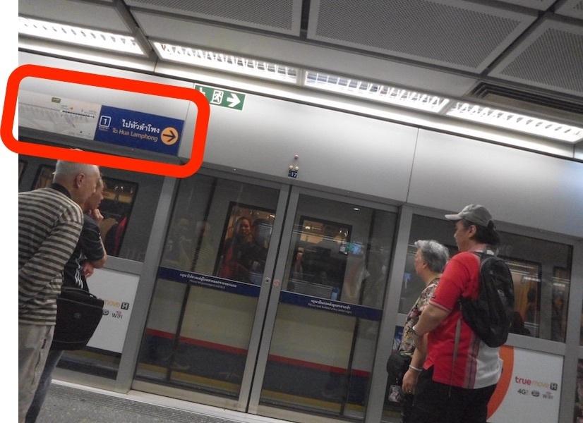 MRTmap-bkk-thai5