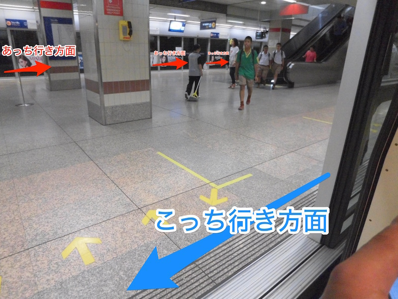 MRTmap-bkk-thai6