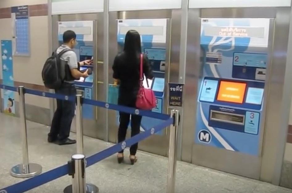 MRTmap-bkk-thai9