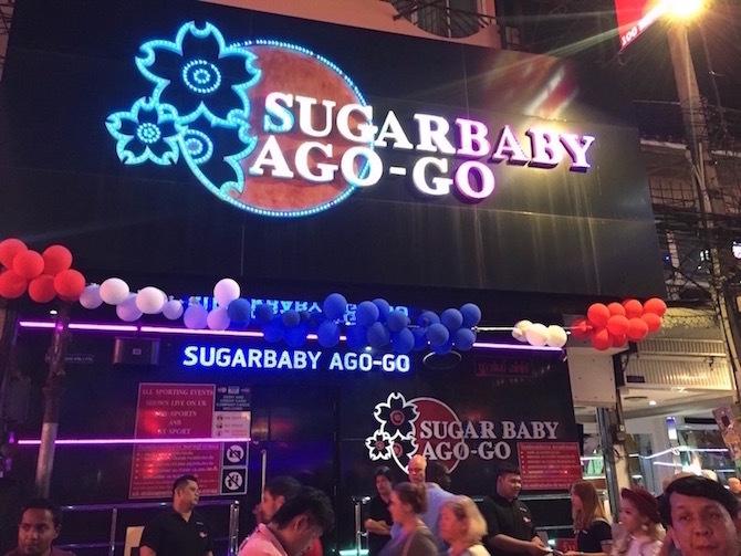 シュガーベイビーゴーゴーバがあるウォーキングストリートの画像